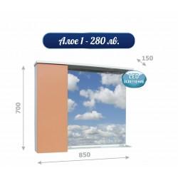 Горен шкаф за баня с огледало и LED осветление - Алое