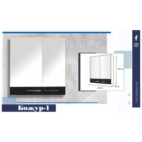 Горен шкаф за баня с огледални врати - Божур