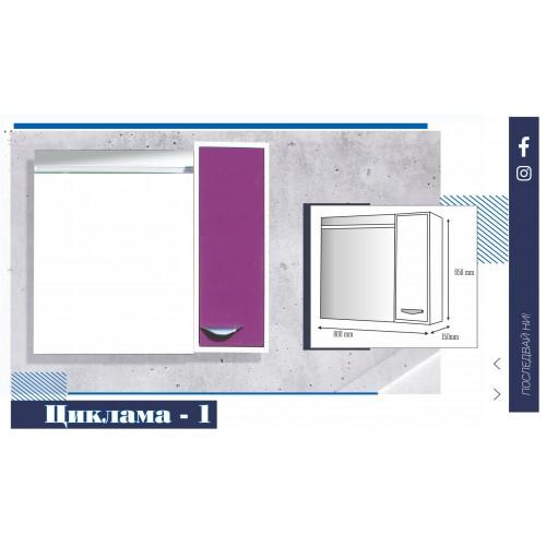 Горен шкаф за баня с огледало и LED осветление - Циклама