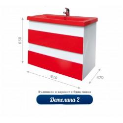 Долен шкаф за баня с мивка - Детелина
