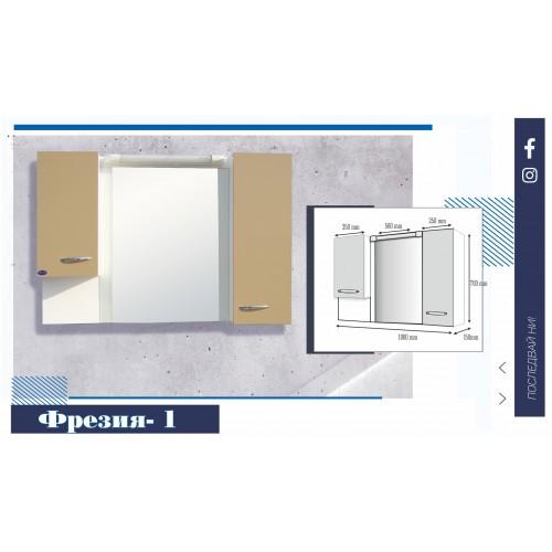 Горен шкаф за баня с огледало и LED осветление - Фрезия