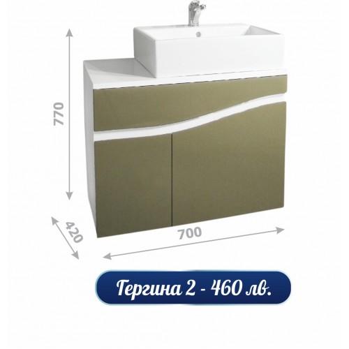 Долен шкаф за баня с мивка - Гергина