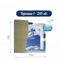 Горен шкаф за баня с огледало и LED осветление - Гергина