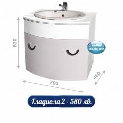 Долен шкаф за баня с мивка - Гладиола