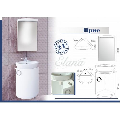 Комплект за баня Ирис