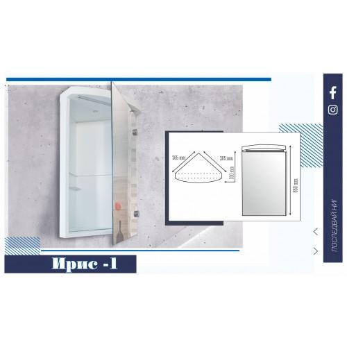 Горен ъглов шкаф за баня с огледало и LED осветление - Ирис