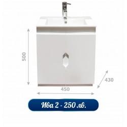 Долен шкаф за баня с мивка - Ива