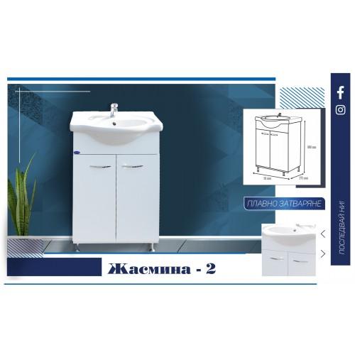 Долен шкаф за баня с мивка - Жасмина