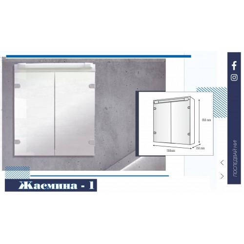 Горен шкаф за баня с огледало и LED осветление - Жасмина