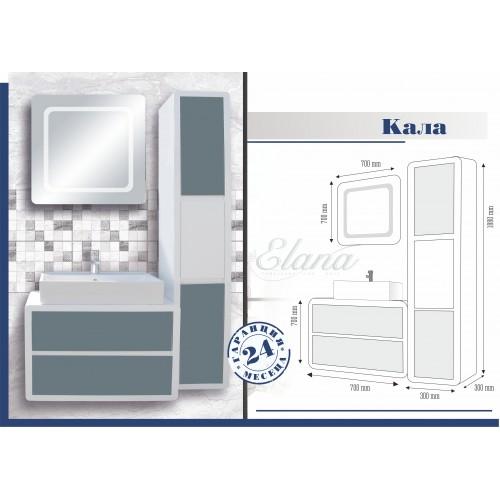 Комплект за баня Кала