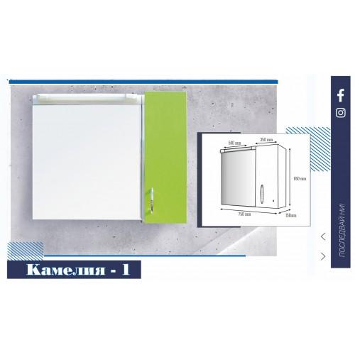 Горен шкаф за баня с огледало и LED осветление - Камелия