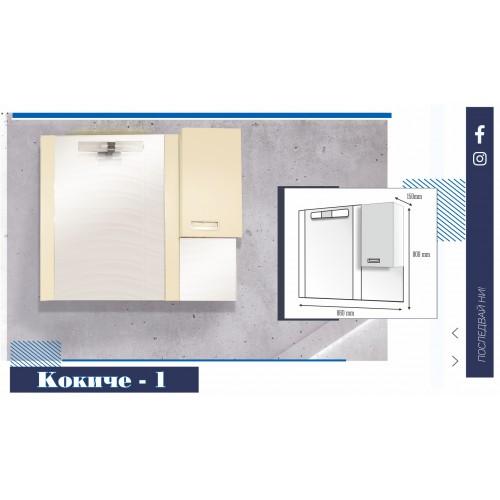 Горен шкаф за баня с огледало и LED осветление - Кокиче