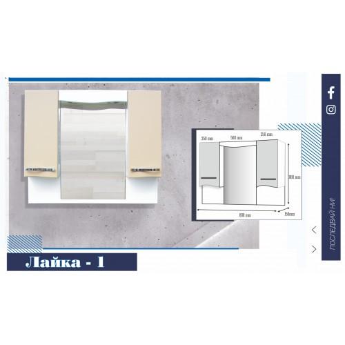 Горен шкаф за баня с огледало и LED осветление - Лайка