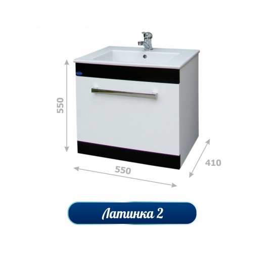 Долен шкаф за баня с мивка - Латинка