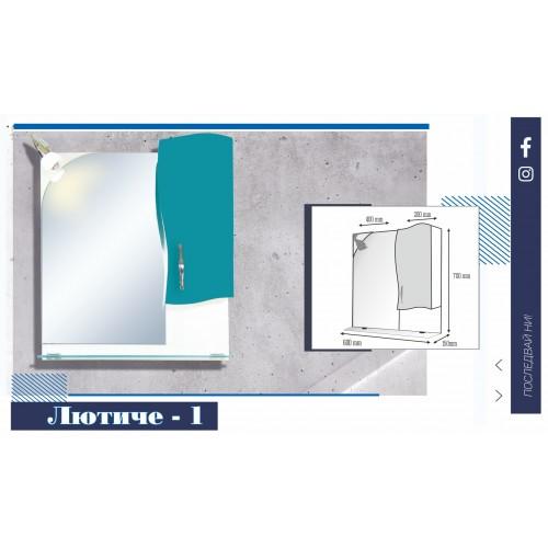 Горен шкаф за баня с огледало осветление - Лютиче
