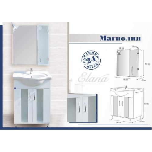 Комплект за баня Магнолия