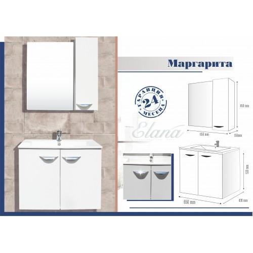 Комплект за баня Маргарита