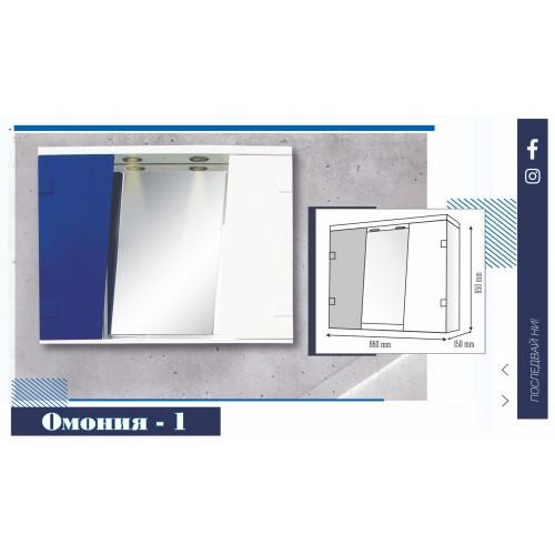 Горен шкаф за баня с огледало и LED осветление - Омония