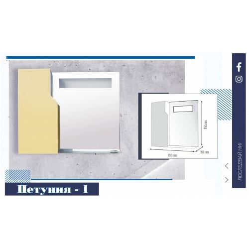 Горен шкаф за баня с огледало и LED осветление - Петуния