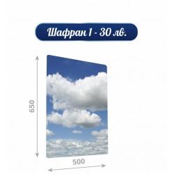 Огледало 4мм с окачвачи - Шафран