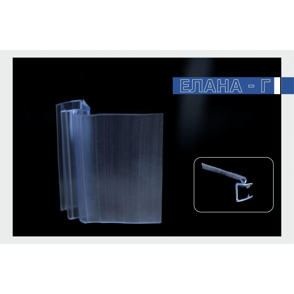 Силиконов уплътнител за душ кабини и стъклени врати - 8 мм.  H002