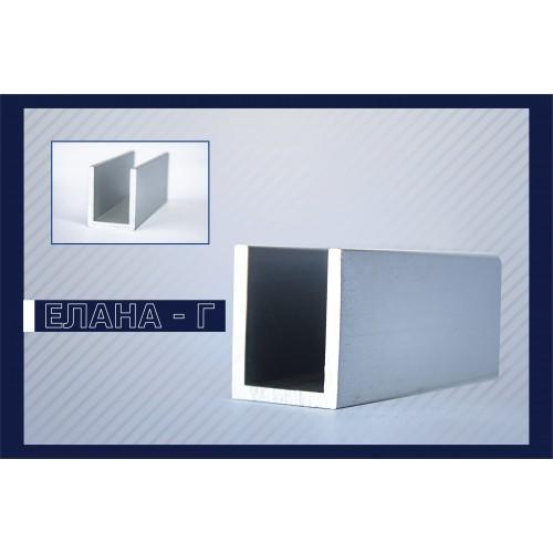 П-образен алуминиев профил за стъкло. Eлоксиран алуминий.