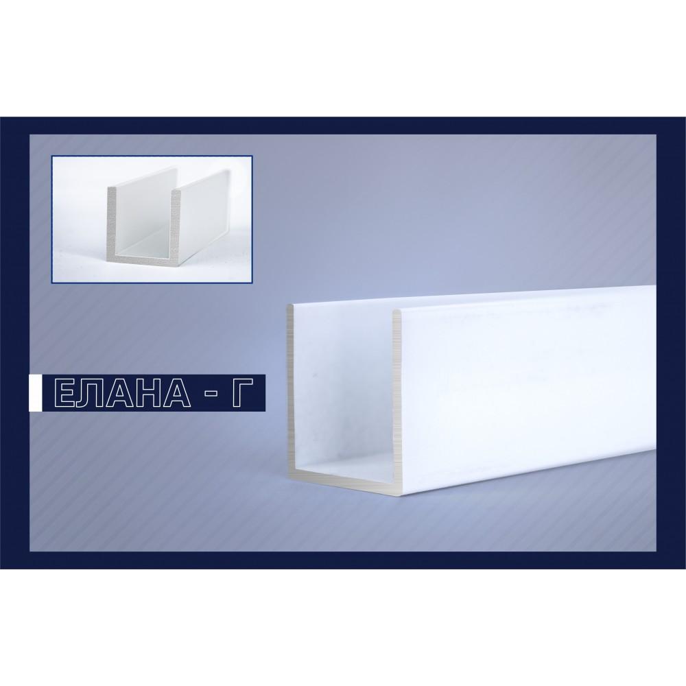 П-образен алуминиев профил за стъкло – 20 мм. Прахово боядисан - бял.