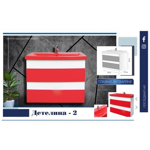 Долен шкаф за баня Детелина с червена мивка