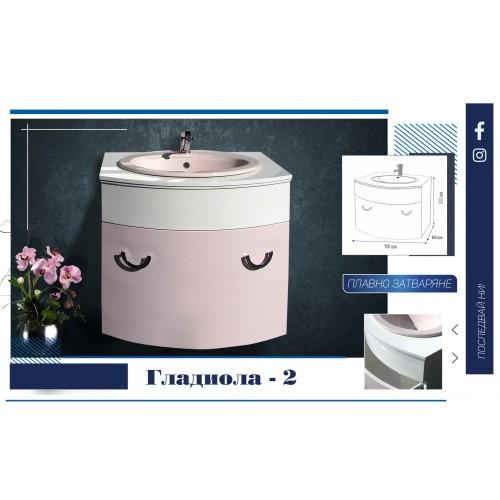 Долен шкаф за баня Гладиола розов