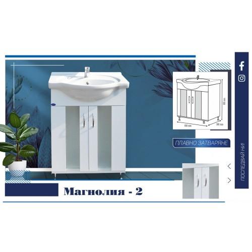 Долен шкаф за баня Магнолия с матирано стъкло