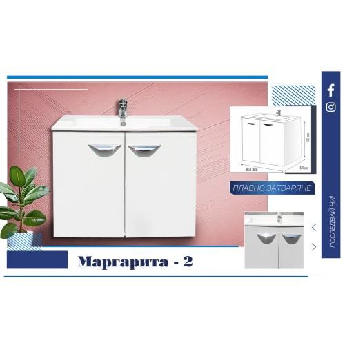 Долен шкаф за баня Маргарита с правоъгълна мивка