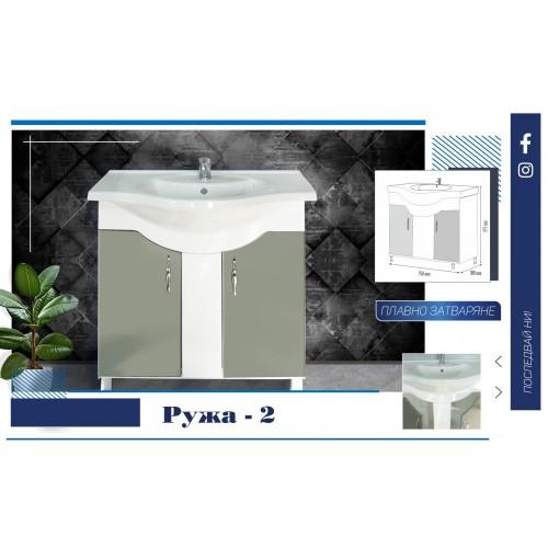 Долен шкаф за баня Ружа с овална мивка