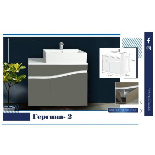 Долен шкаф за баня с мивка Гергина