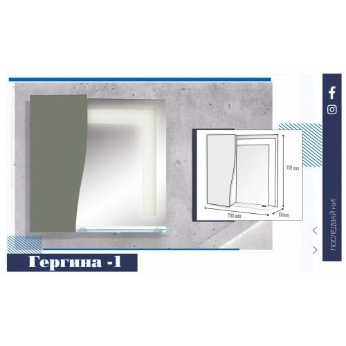 Горен шкаф за баня Гергина