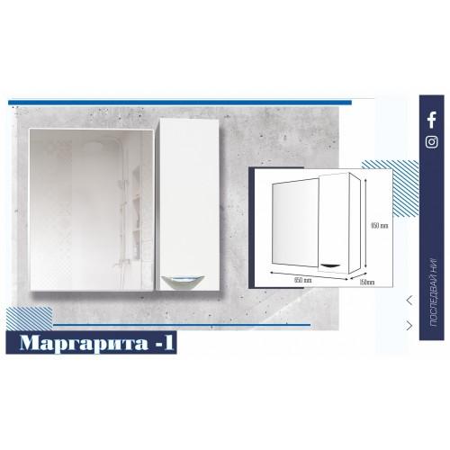 Горен шкаф за баня Маргарита бял