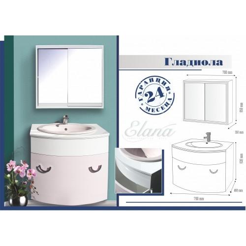 Комплект за баня Гладиола