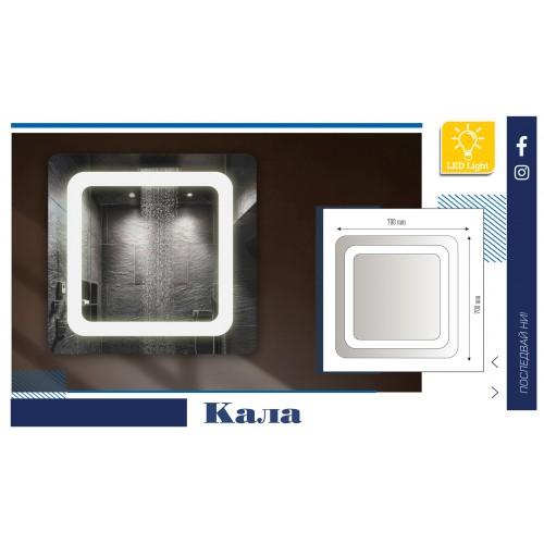 Огледало с PVC гръб и LED осветление - Кала