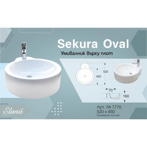 Мивка за баня върху плот Sekura Oval