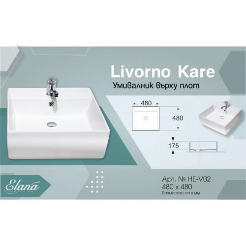 Мивка за баня върху плот Livorno Kare