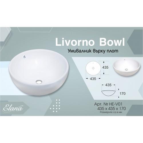Умивалник  Livorno Bowl