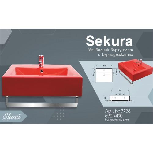 Умивалник за баня Sekura Kare Red