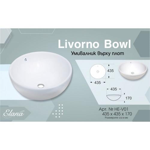 Умивалник върху плот Livorno Bowl