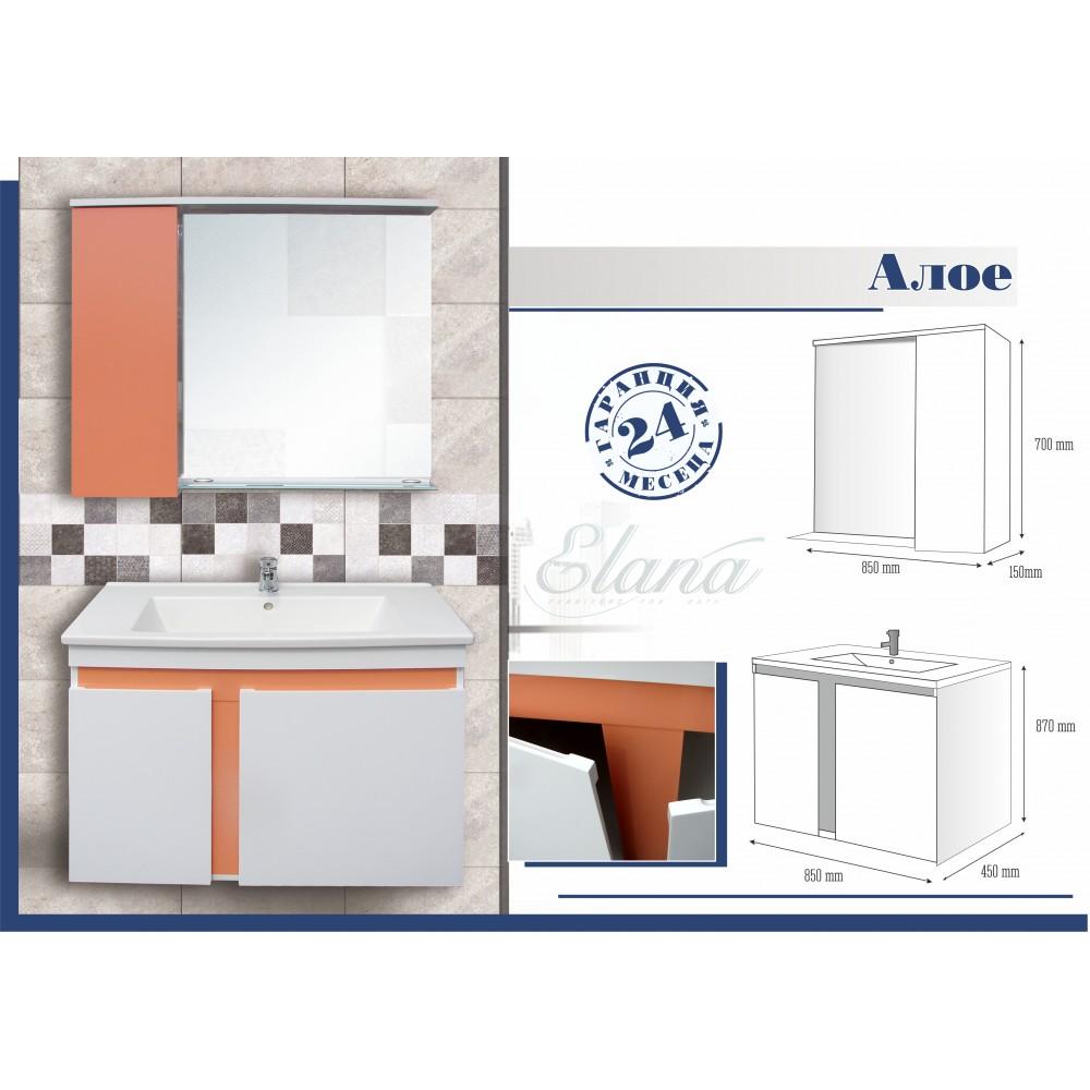 Водоустойчиви мебели за баня Алое